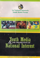 national_youth_media_forum